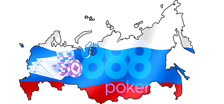 888Poker partners with Russian Poker Tour